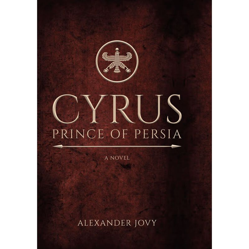 Cyrus Prince of Persia image number 0