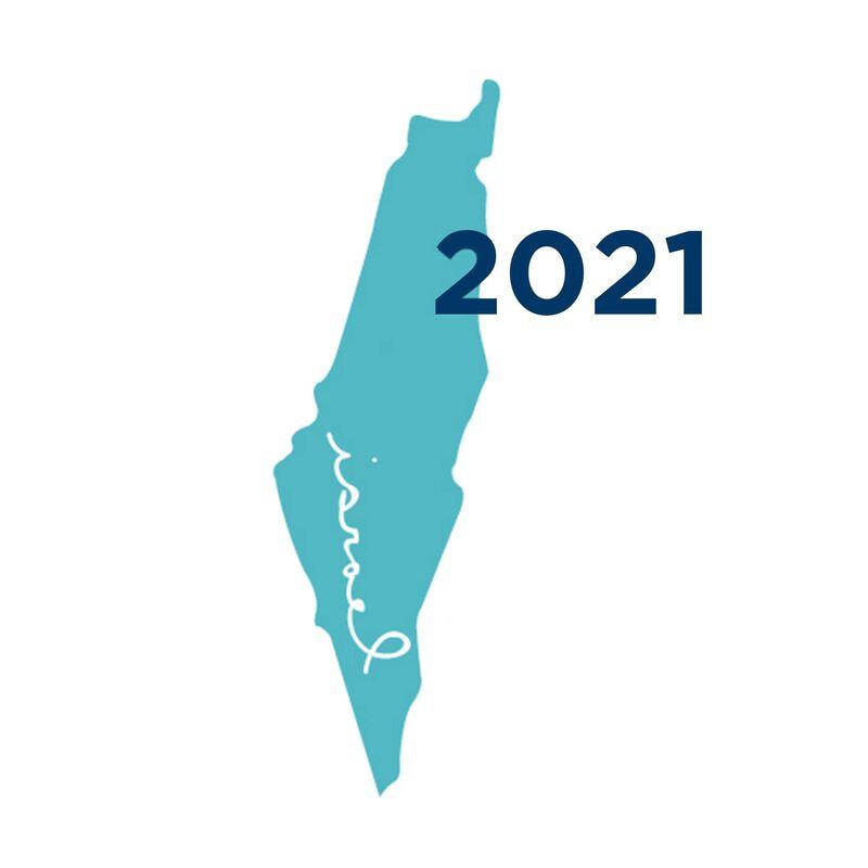 Holy Land 2021 image number 0